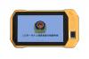 广西公安司法机关专用手持移动警务通ICR-007