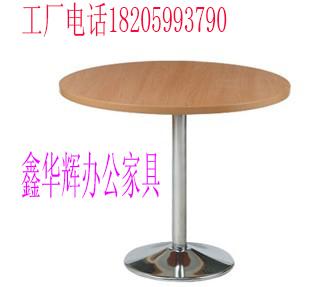 培训桌 洽谈桌 板式办公桌 厦门办公桌椅 厦门家具