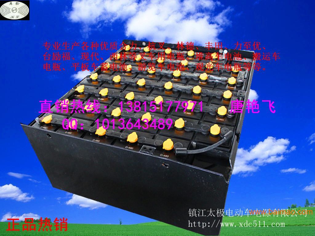 电动牵引叉车电池 电动托盘搬运车电池 堆垛车电池