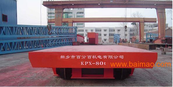 KPX蓄电池电动平车,KPX蓄电池电动平车生产厂家,KPX蓄电池电动