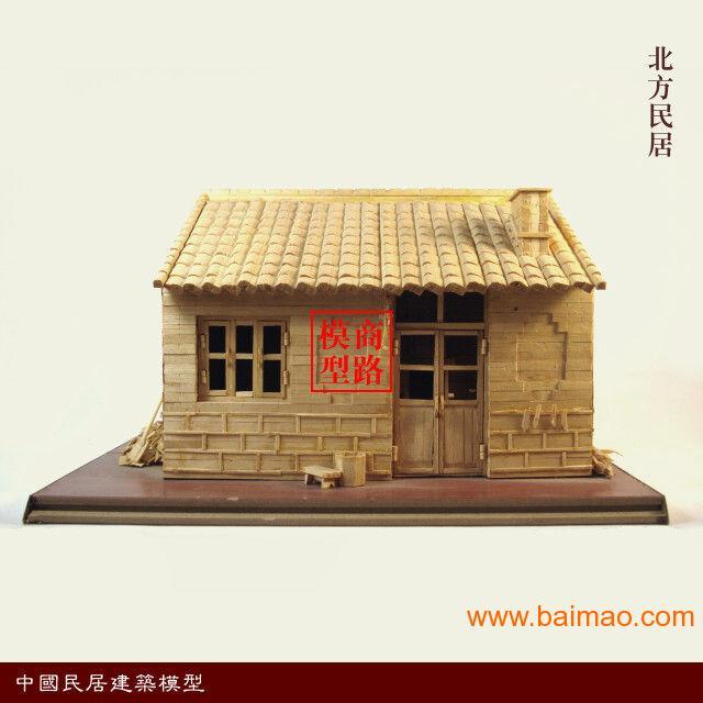 木制建筑模型,木制建筑模型生产厂家,木制建筑模型价格