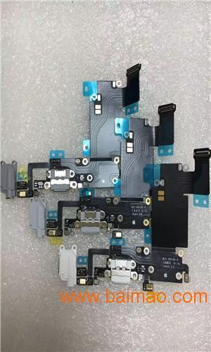 收购苹果6S PLUS尾插、回收苹果6S排线