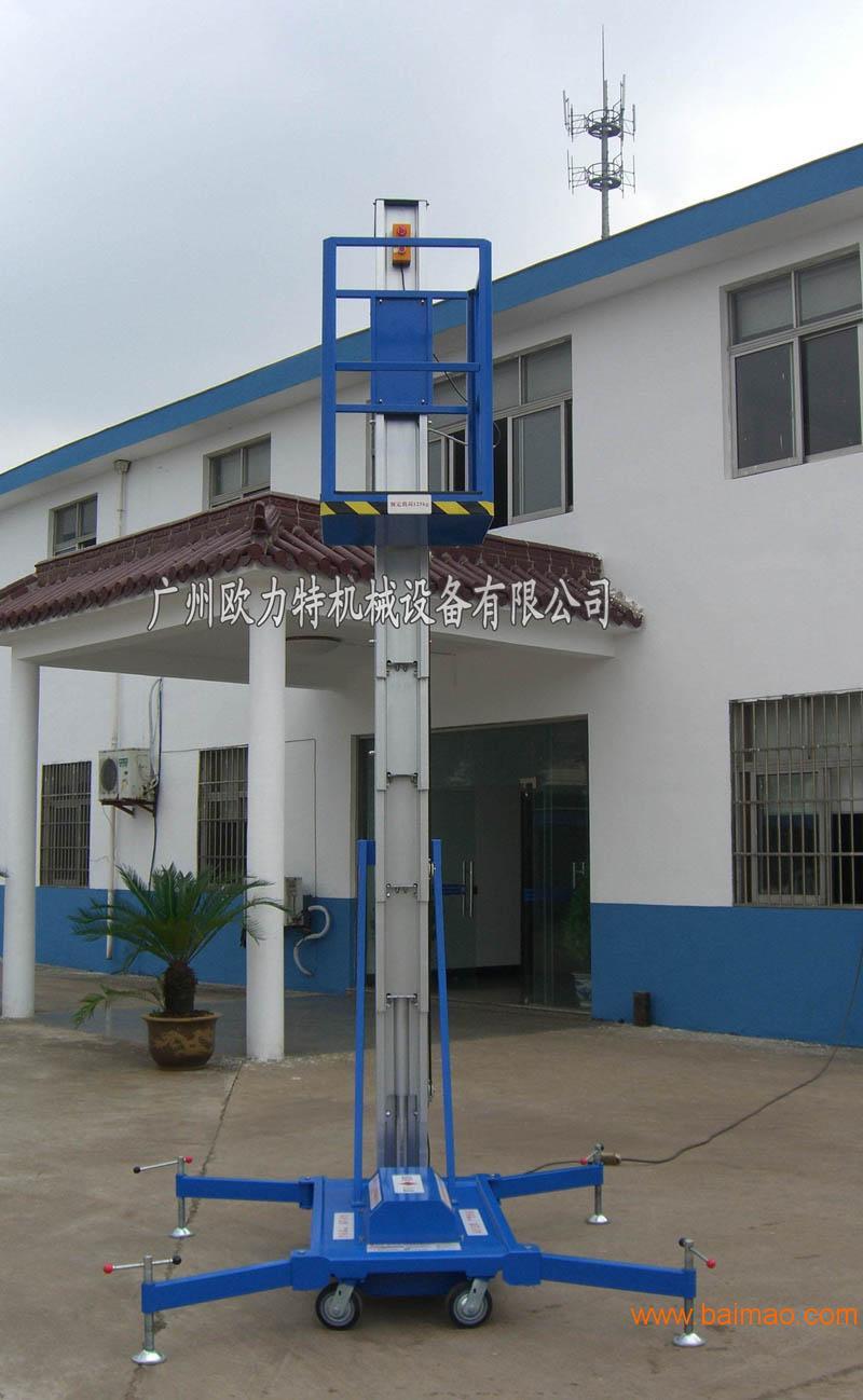 山东济南铝合金式升降机用途 陕西铝合金式升降... - 中国供应商
