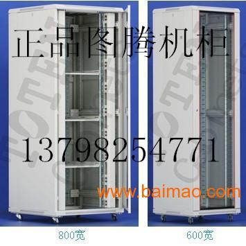 深圳图腾机柜生产厂家_深圳国产机柜厂家批发商