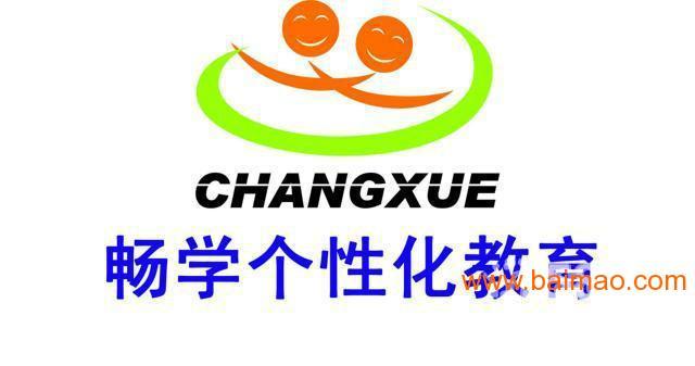 南京高中英语能力提升一对一辅导班哪家好,南