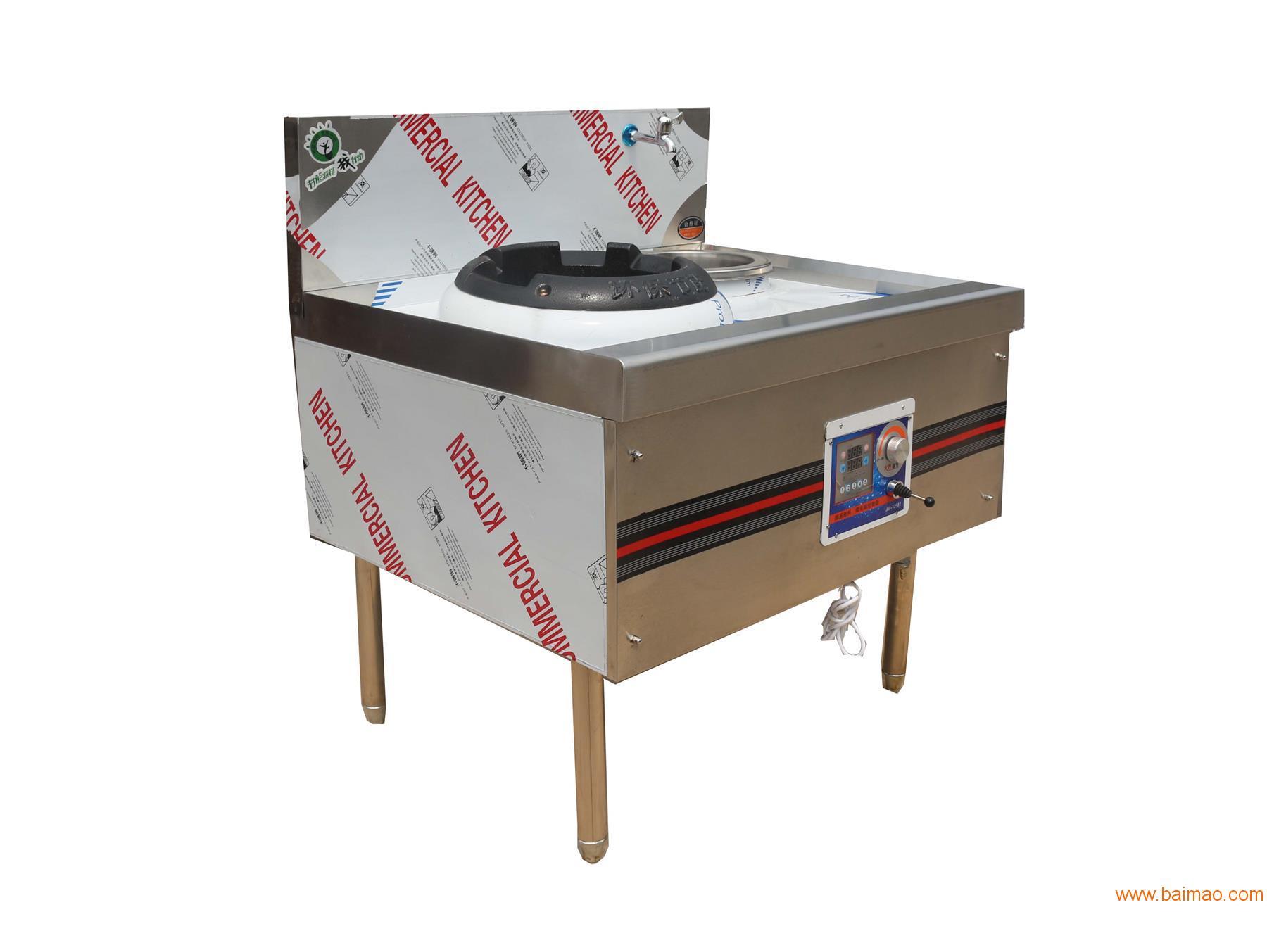 燃气低汤灶-燃气低汤灶批发、促销价格、产地货源 - 阿里巴巴