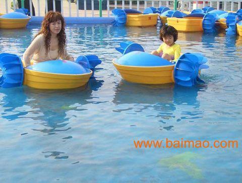 最新儿童水上游乐设备\/手摇船