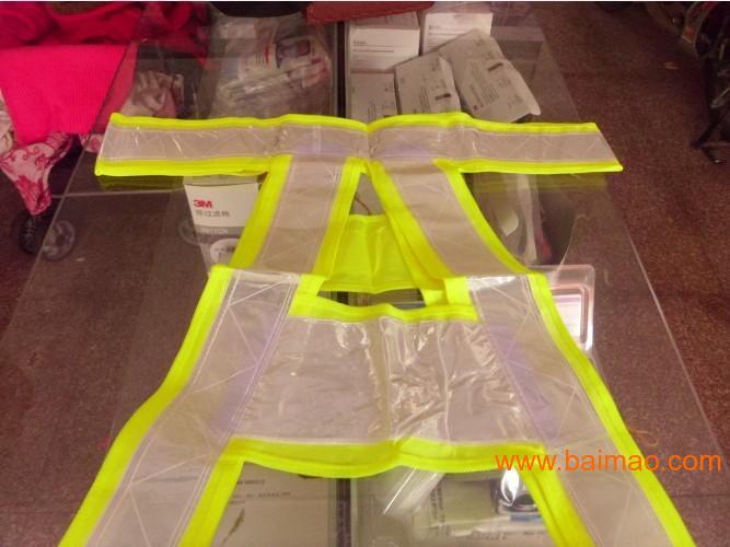 劳保防护衣,厦门劳保用品
