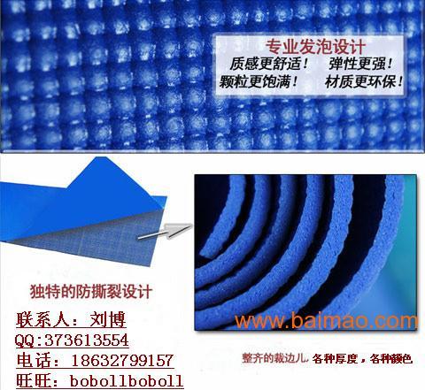 瑜伽垫厂家剖面防滑PVC瑜伽垫