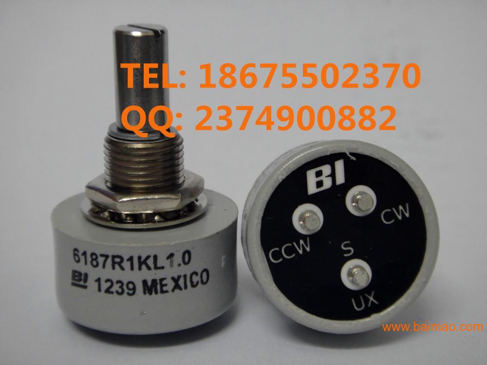 原装进口导电塑料电位器6187R1K深圳现货
