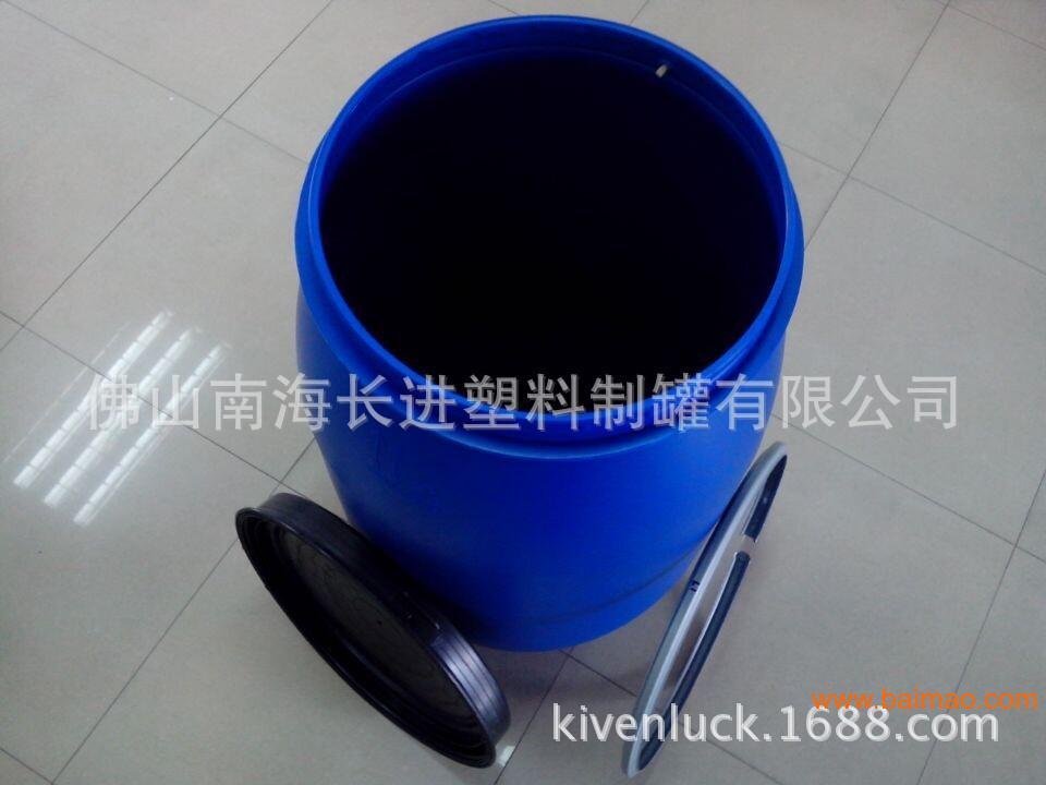 厂家提供深圳200L开口桶 供应东莞200L开口桶