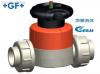 瑞士+GF+ 手動隔膜閥