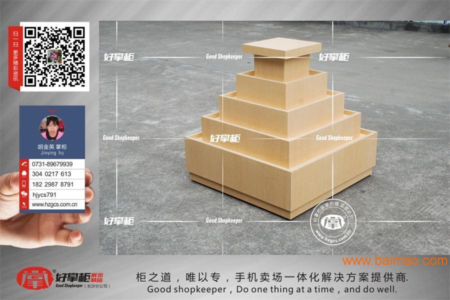 好掌柜供应新款方形锥子手机配件柜定制批发