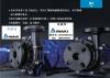 iwaki 易威奇MX 系列磁力泵