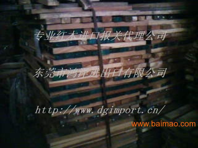 黄金檀广州黄埔港进口检验检疫代理公司