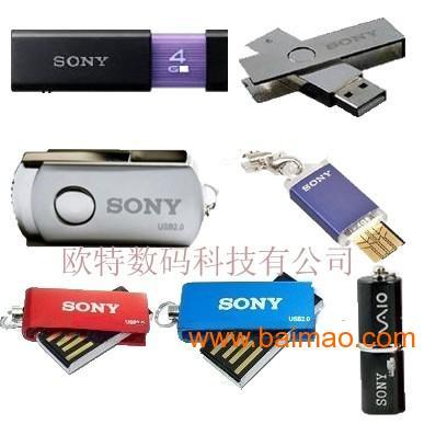 索尼mp4价格_索尼U盘,SONY,U盘工厂,U盘批发,U盘价格,索尼U盘,SONY,U盘工厂 ...