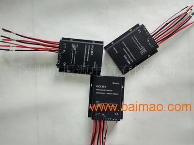 深圳市太阳能控制器 MPPT 恒流驱动一体机供应商