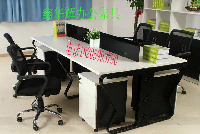 厦门办公家具、时尚办公桌、四人组合卡位、办公桌椅