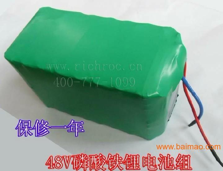 电动车锂电池48v-20ah保修一年图片