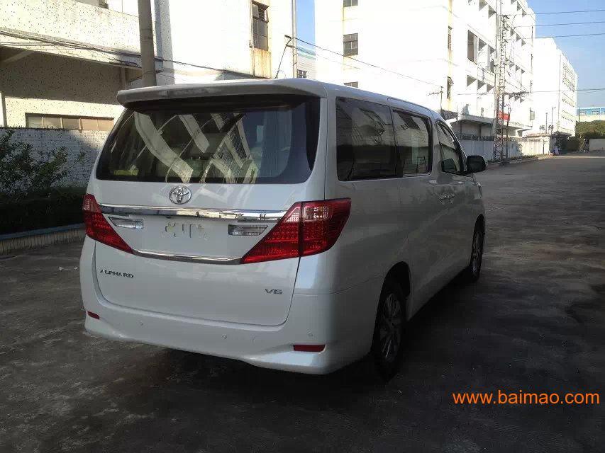 15款丰田阿尔法3.5中东版 黄江进口二手车生产厂家高清图片