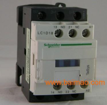 专业生产LC1-D18接触器