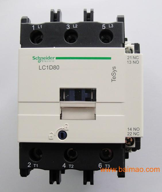 LC1-D80接触器【质量+信誉】