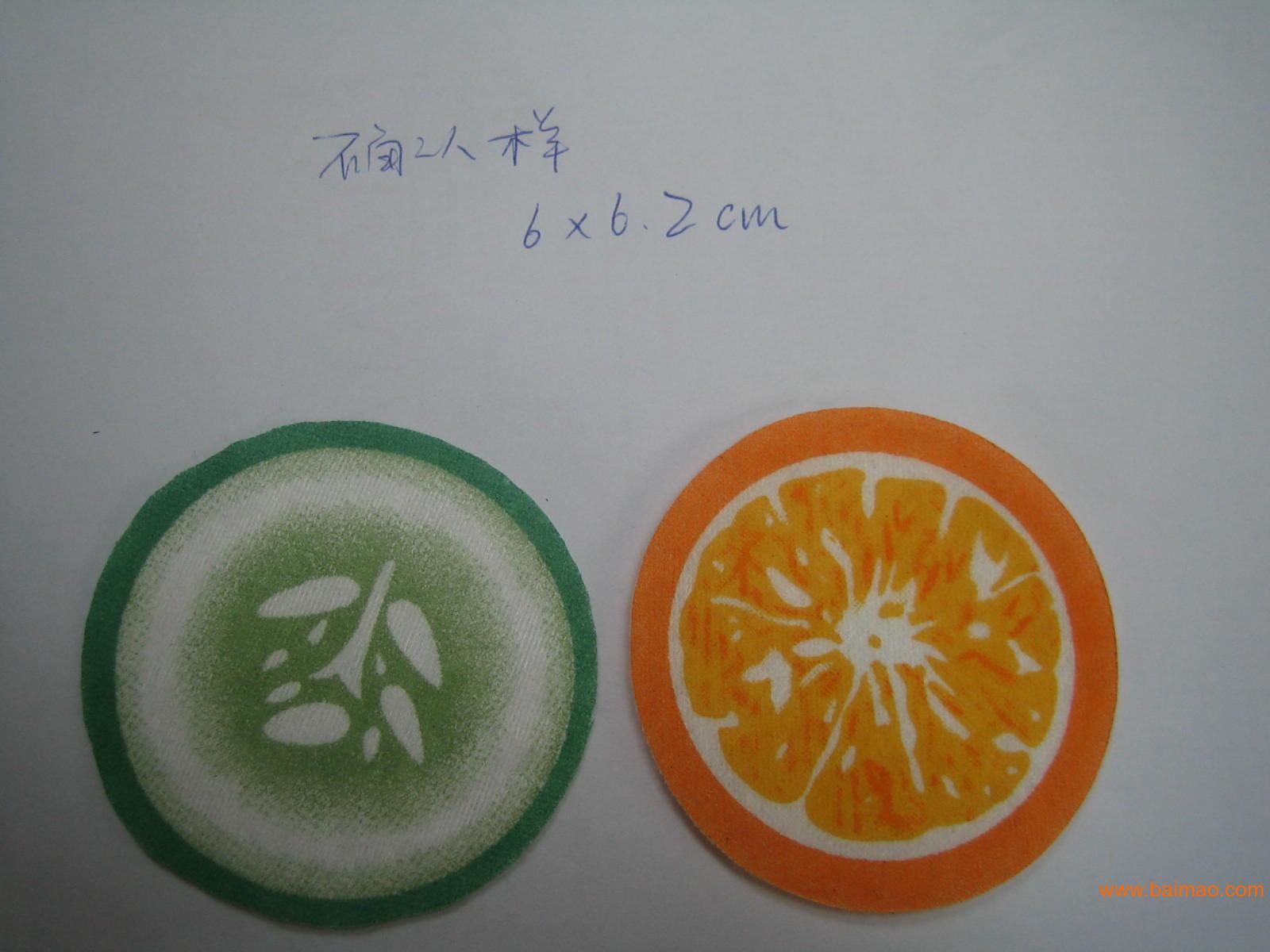 印花水果眼貼膜