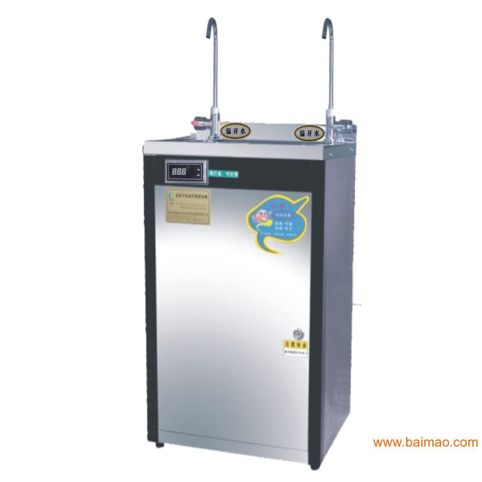 长沙幼儿园饮水机/长沙幼儿园饮水机价格/幼儿园专用