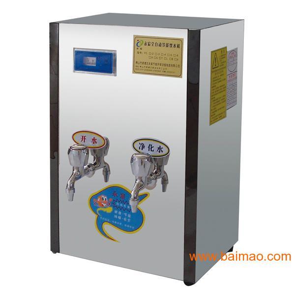 江西饮水机、江西饮水机价格、江西饮水机品牌