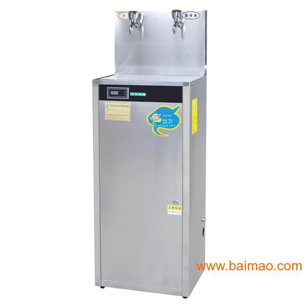 工厂冰热饮水机/工厂冰热饮水机价格/工厂冰热饮水台