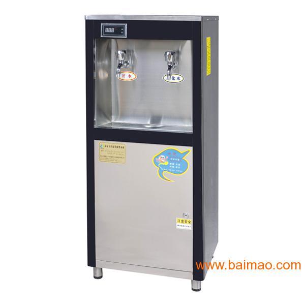 幼儿园饮水机、幼儿园专用饮水机、幼儿园饮水台