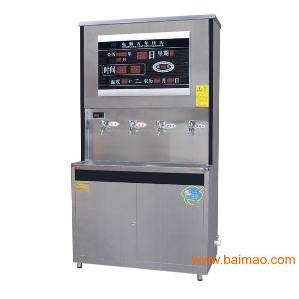 学校饮水机、学校饮水机价格、学校饮水机厂家