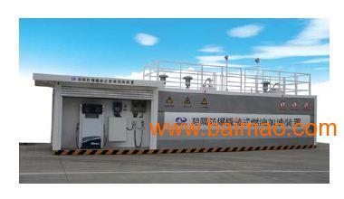 供撬装加油装置25m3  撬装式发油台 撬装加油装置原理