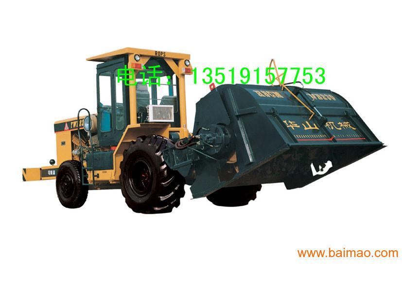 陕西华山机械230路拌机铣刨转子路拌机子弹头路拌机