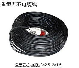 重型五芯电缆线