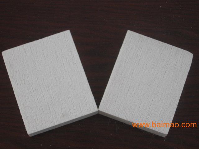 华塑业批发供应挤塑保温板,XPS挤塑式保温板,XPS,保温板