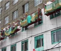 建筑外墙施工