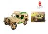 湖南株洲木制品,木制玩具,DIY玩具