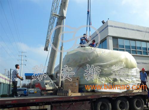 苏州大型设备搬运 苏州设备搬运 大型设备搬运公司