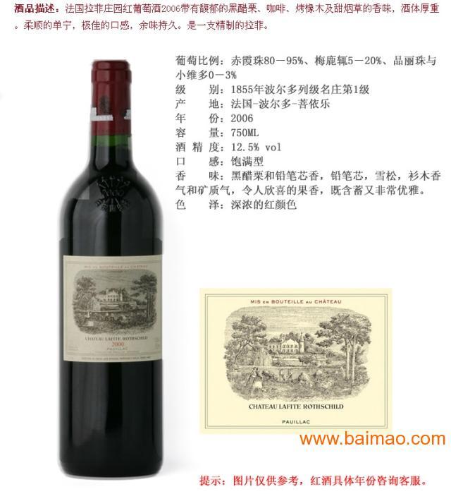 凯旋门酒业批发供应红酒,葡萄酒