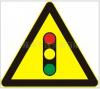 厦门交通设施器材--标志牌