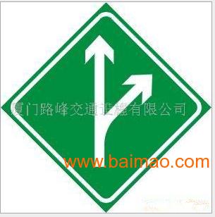 供应 交通安全标志 交通安全标志厂家直销