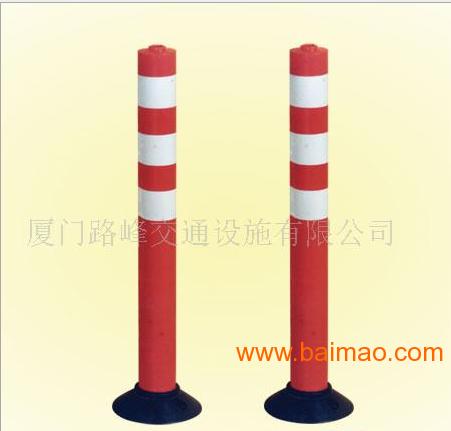 厦门交通设施|防撞栏|厦门路障|厦门路锥|