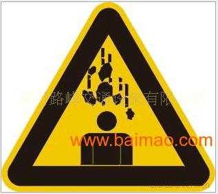 交通设施器材厂家——消防安全标志牌