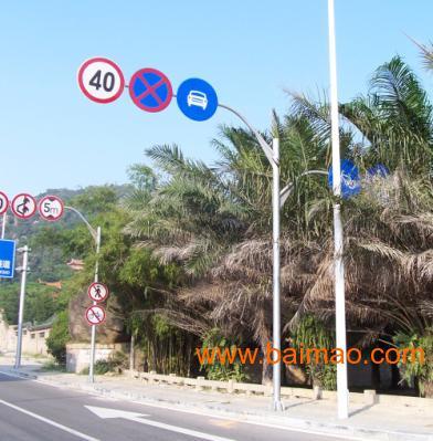 厦门交通设施器材厂家—路峰 交通安全标志