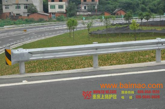 重庆防撞护栏**生产销售