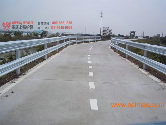 重庆防撞护栏,质优价廉找上扬护栏