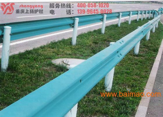 重庆波形护栏销售安装