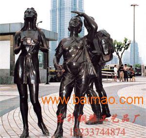 城市景观雕塑厂家/东升铜雕sell/工艺品D/城市景观雕塑