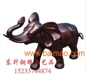 大象铸造价格/东升铜雕sell/工艺品H/大象铸造价格